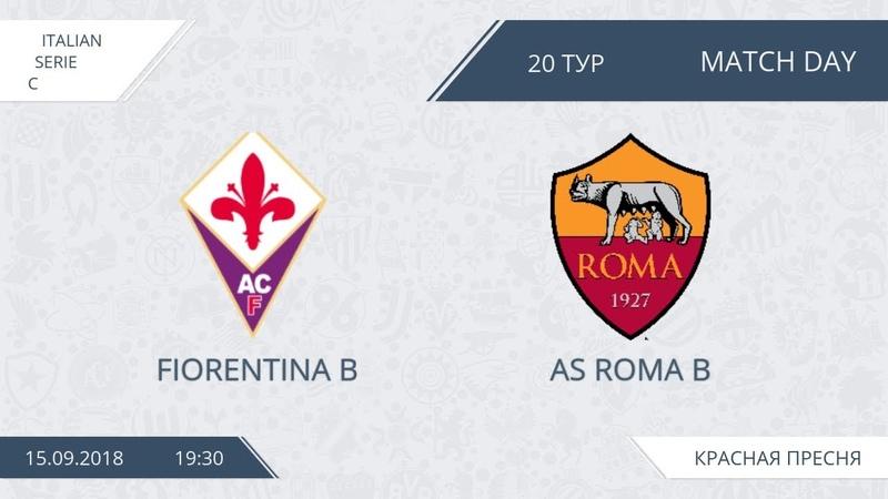 AFL18. Italy. Serie C. Day 20. Fiorentina B - AS Roma B