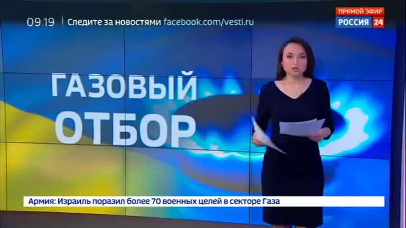 Газовый бунт: на Украине целые города рискуют остаться без тепла