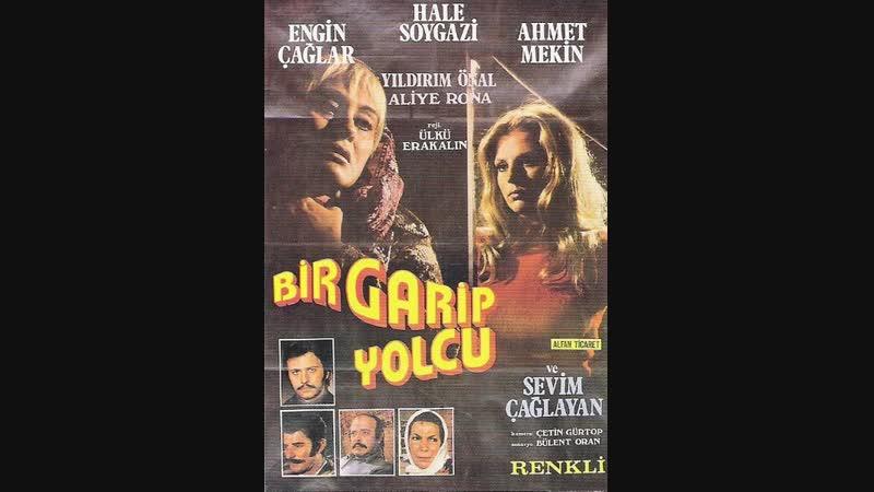 Bir Garip Yolcu - HD Türk Filmi
