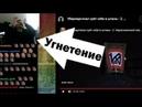 Убермаргинал: 5 компонентов ведения дискуссии (бомбит от православного школьника)