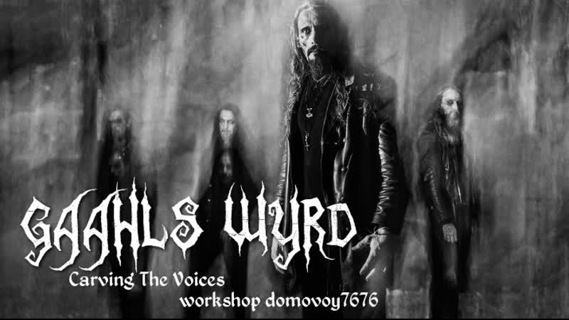 Gaahls Wyrd Carving The Voices Official Video 2019