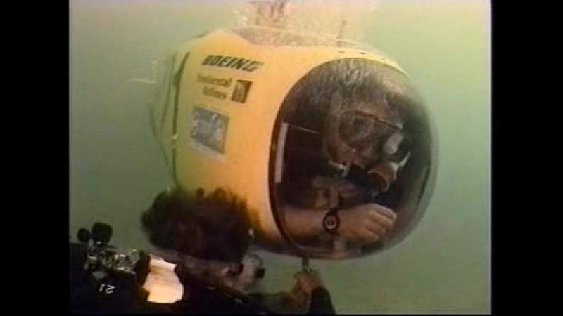 BNTSG S01E05 Buoyancy [Bill Nye The Science Guy]