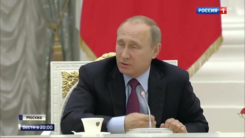 Как Путин попал в Москву из Питера фото