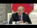 Путин - как я попал в КГБ и стал разведчиком