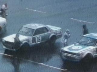 Vintage GT-R Racing Footage.