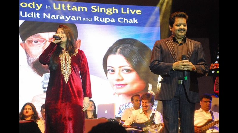 Are re are ye Kya hua, Rupa Chak and Udit Narayan