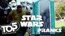 Топ 5 пранков по Звездным Войнам Top 5 Star Wars Pranks