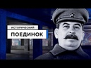 22 июня Был ли заговор генералов против Сталина накануне войны