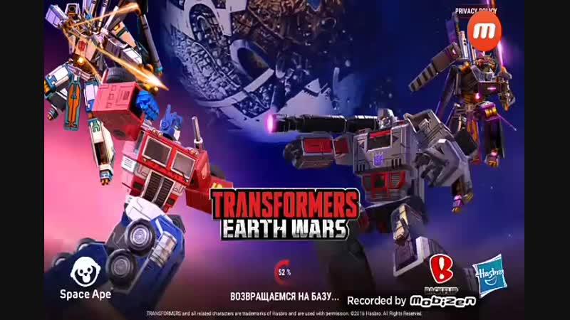 Transformers Earth Wars АЛЬЯНС