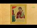 14 мая. Икона Пресвятой Богородицы «Нечаянная Радость»