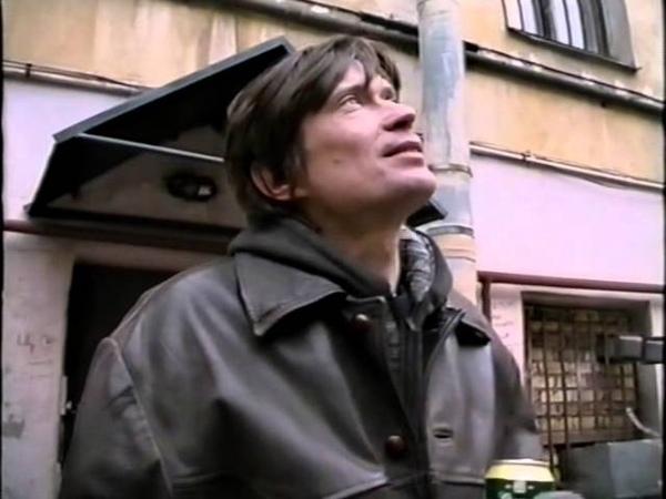 Петля Нестерова - курсовая Александра Слободина, 2001