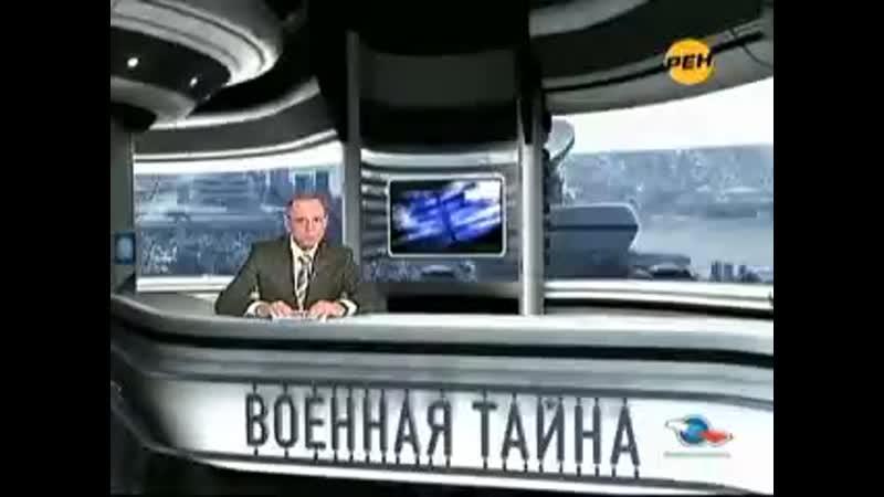 7 ОСпН «РОСИЧ» спец.операция Лысая гора, Бамут 18.04.95 год...