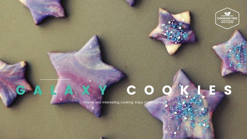 космическое шоколадное печенье