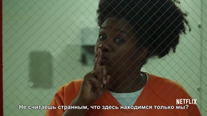 Оранжевый хит сезона 6 сезон Русский трейлер Субтитры 2018