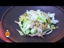 Салат с яичной полентой