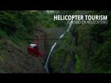 HeliDosa Aviation Group Dominican Republic