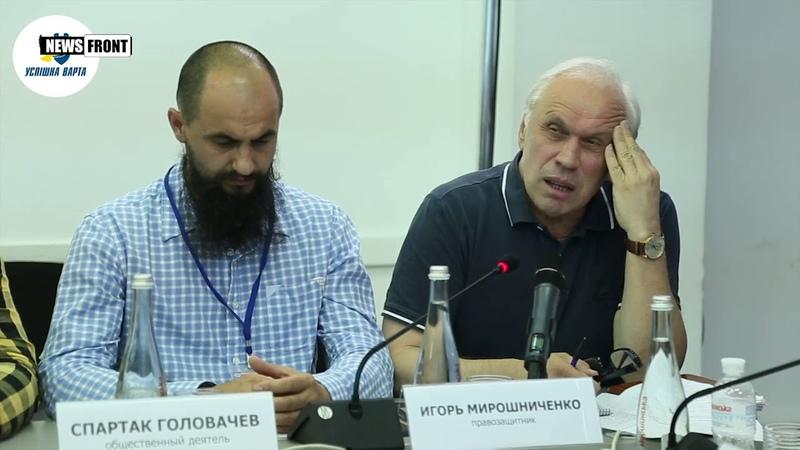 Игорь Мирошниченко о раненных гражданских лицах в ходе АТО на Донбассе