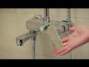 Отключили воду