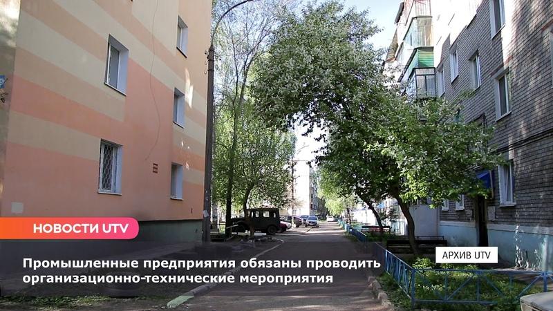 Новости UTV. Ухудшится ли качества воздуха