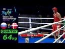 (64kg) Illya Popov (Russia) vs Denmark /Quarterfinal AIBA Youth World 2018/
