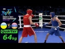 (64kg) Ukraine vs Armenia /Quarterfinal AIBA Youth World 2018/
