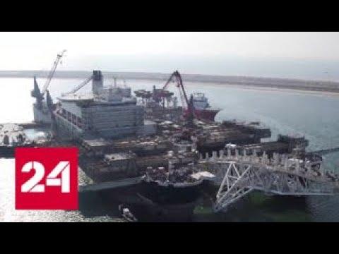 25 соглашений и Турецкий поток: итоги визита Владимира Путина в Сербию - Россия 24