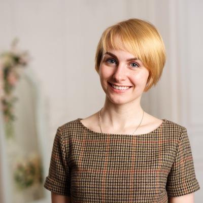 Кристина Федосеева