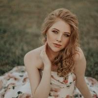 Лерика Енгалычева фото
