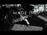 Gxtxi - Lowkey feat. MEANDI (prod. ELEVATED)