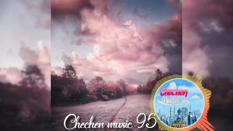 Ху Дара Б1аьргш Хаьжча Дега Къайле Яздина Чеченская Музыка 2018.mp3