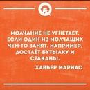 Кристина Косякова фото #14