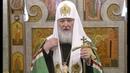 КАК НЕ ДЕЛАТЬ ТО, ЧТО ОЧЕНЬ ХОЧЕТСЯ, КОГДА МНОГО ДЕНЕГ? Патриарх Кирилл (16.12.2018)