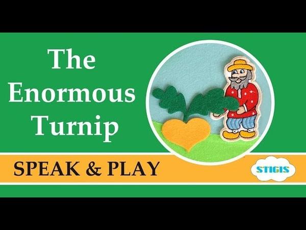 Репка на английском The Enormous Turnip сказки на английском Stigis Speak Play