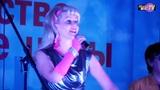 Гр.Siberian heat (Елена Кора) - Волшебные голубые глаза ( LIVE Elen Cora 2015 )