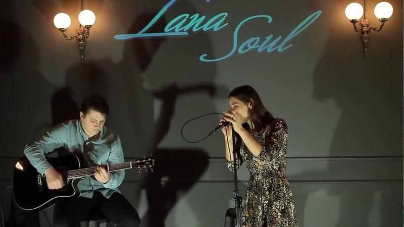 Lana Soul Улетай