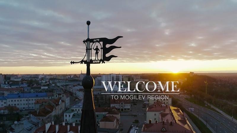 Welcome to Mogilev region Добро пожаловать в Могилевскую область [БЕЛАРУСЬ 4| Могилев]