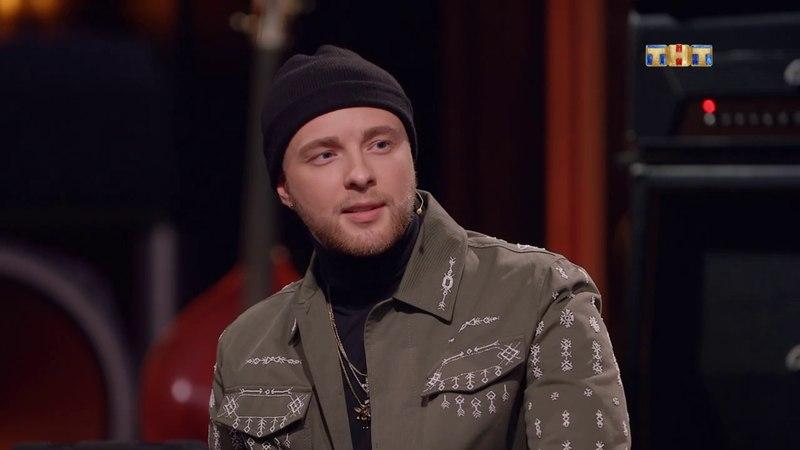 Шоу Студия Союз: Егор Крид и Мот, 2 сезон, 2 выпуск (01.03.2018)