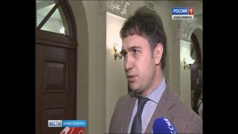 04 05 18 ГТРК-Нск Вести-Новосибирск. Итоги