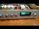 Радиотехника У-7101