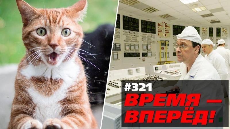 Посмотри, что сделали в России, пока ты ныл, либераст