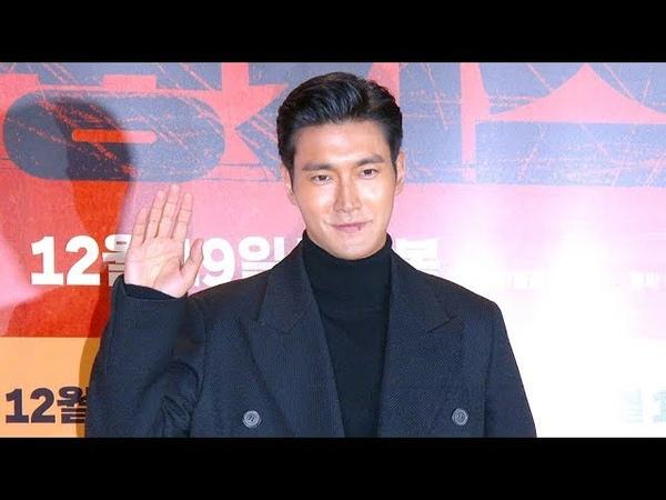 [4K영상] '스윙키즈' 슈퍼주니어(Super Junior) 최시원, 상남자의 향기가 물씬(181206)