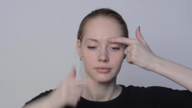 Этель Аданье. Техника расслабляющего массажа для разглаживания морщин