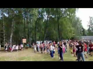 Областной центр детского и молодёжного отдыха лагерь
