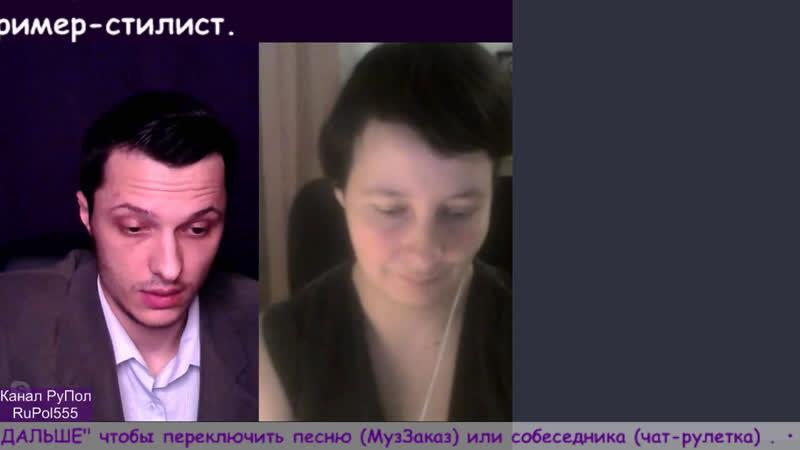 Интервью: Коваленко Елена Юрьевна, гример-стилист. . • ° интервью вопросы Коваленко гример стилист кино театр