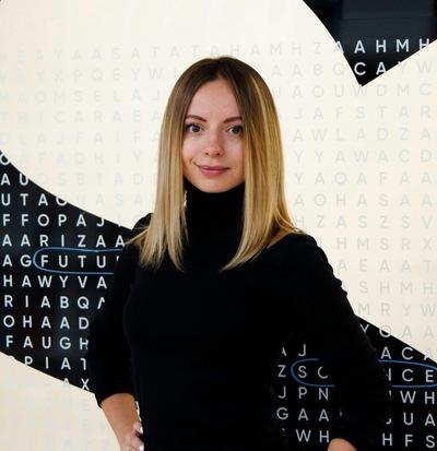 Наталья Золотова