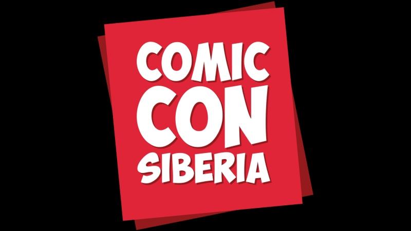 репортаж международный фестиваль крутости комик кон себир