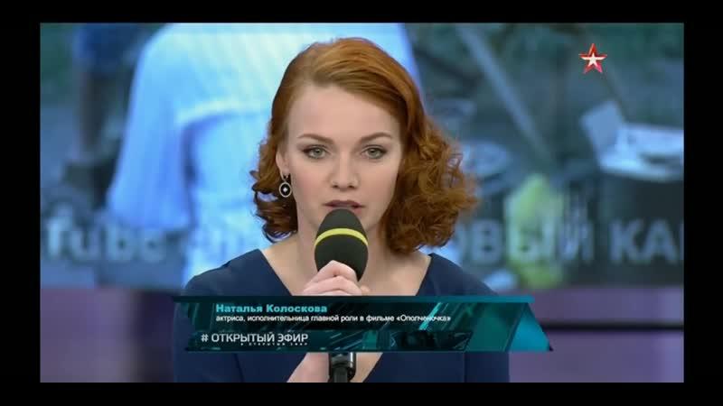 29.01.19 _Ополченочка_ канал _Звезда_ - открытый эфир