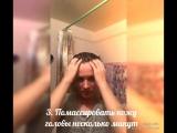 Как правильно использовать масляный комплекс для волос Armelle