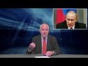 Путинизм = деградация - Актуальный комментарий Степана Сулакшина