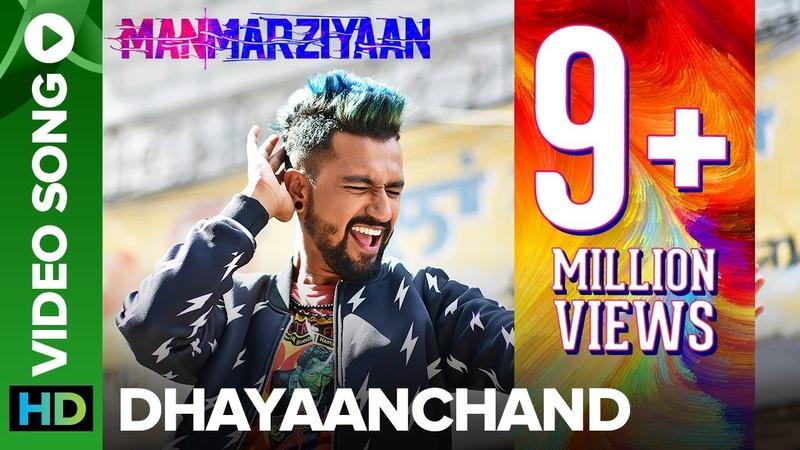 DhayaanChand   Video Song   Manmarziyaan   Amit Trivedi, Shellee   Abhishek, Taapsee, Vicky